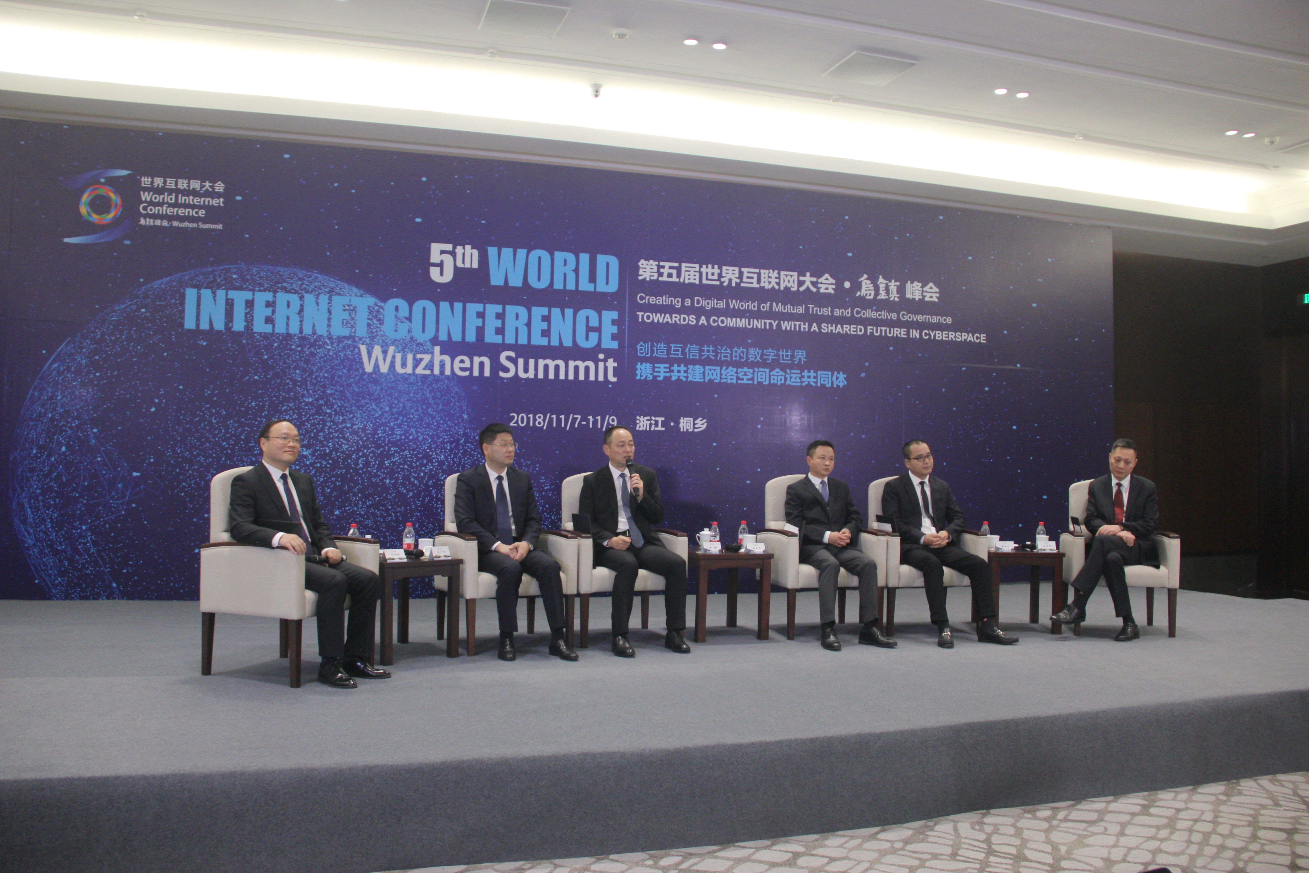 The fifth World Internet Conference (WIC) will be held this November in Wuzhen, a river town in east China's Zhejiang province. [Photo by Yu Tiantian/Xinhua]