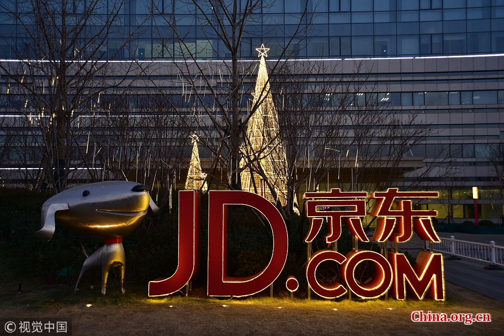 The headquarters of JD.com in Beijing on Dec. 31, 2017. [Photo/VCG]