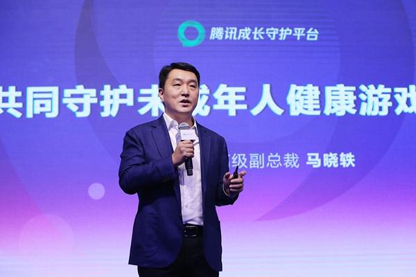 騰訊馬曉軼:凝聚3.5億人的熱愛 共創中國電競黃金時代