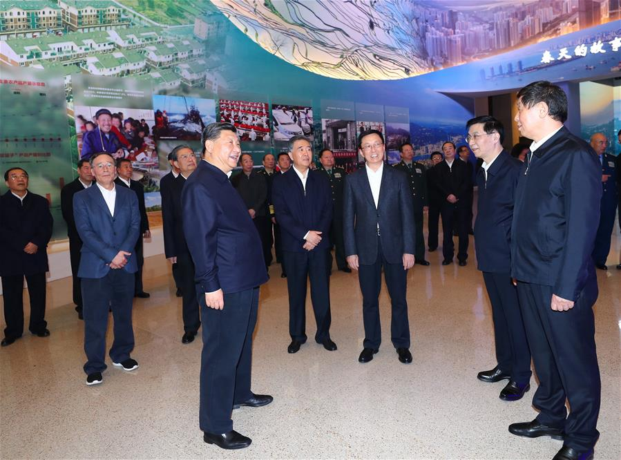 Chinese President Xi Jinping, also general secretary of the Communist Party of China (CPC) Central Committee and chairman of the Central Military Commission, visits a major exhibition to commemorate the 40th anniversary of China's reform and opening-up at the National Museum of China in Beijing, capital of China, Nov. 13, 2018. Li Zhanshu, Wang Yang, Wang Huning, Zhao Leji, Han Zheng and Wang Qishan also visited the exhibition. [Photo/Xinhua]