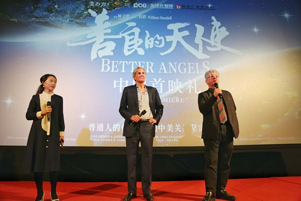 'Better Angels' shows different path for China, US