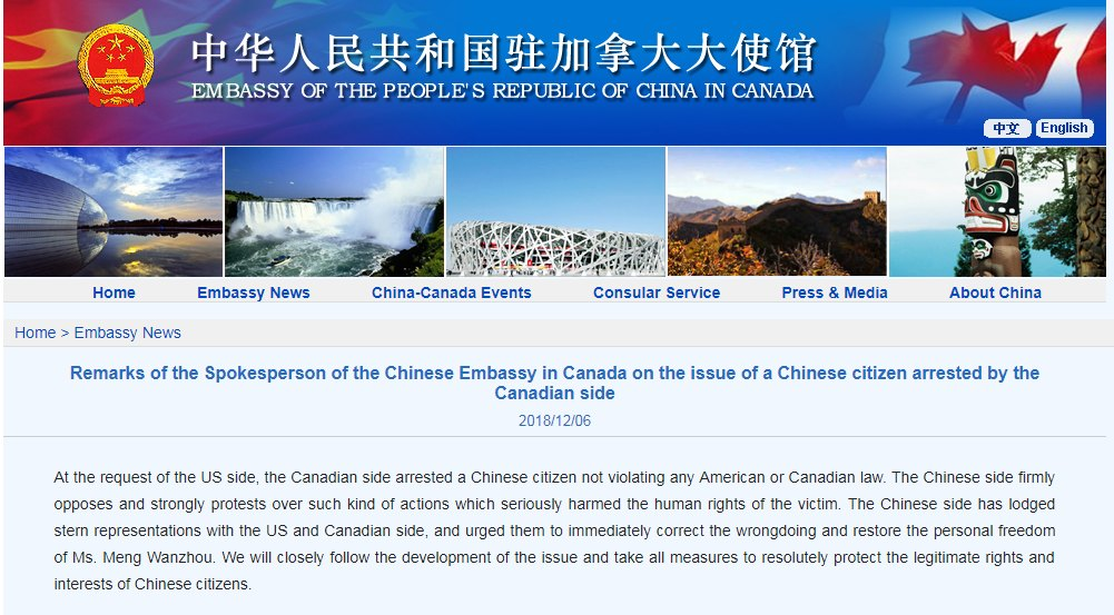 The Chinese Embassy in Canada has issued a statement over the arrest of Meng Wanzhou