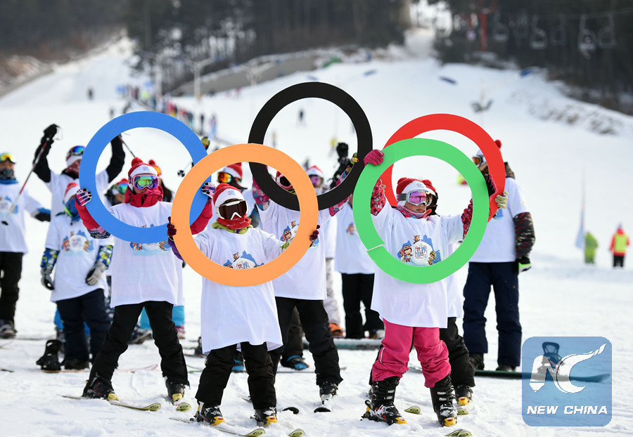 Image result for china ski 2022 olympics