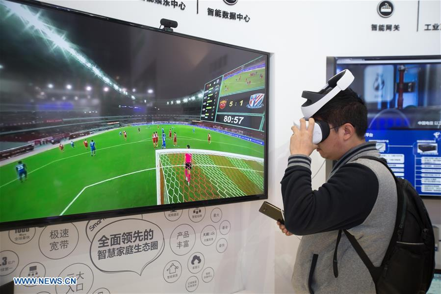 Blueprint maps out a VR future - China org cn