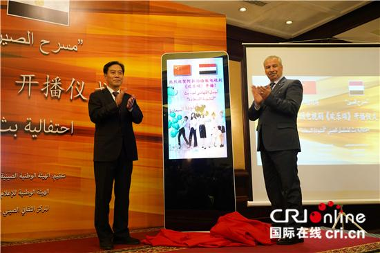 Dubbing Chinese drama helps introduce Chinese culture to Arab world