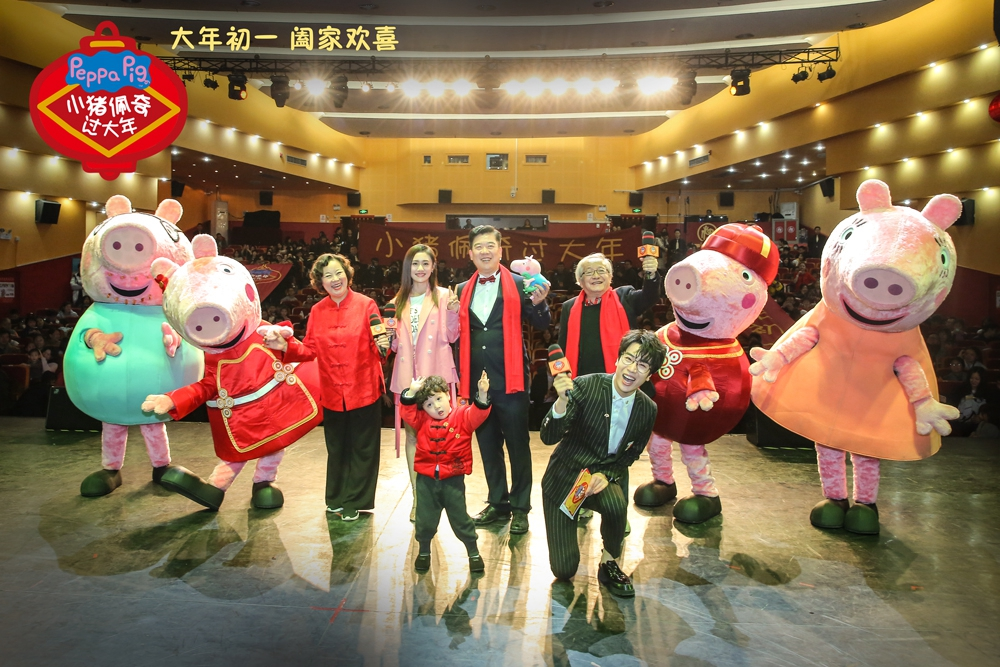 Children Cheer Superstar Peppa Pig At Premiere China Org Cn