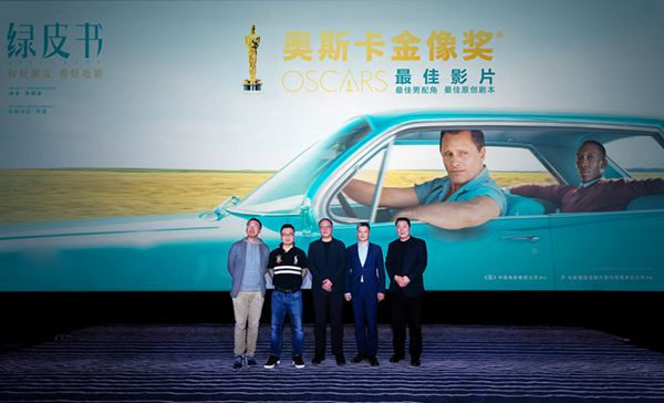 Green Book': Does it deserve the controversy? - China org cn