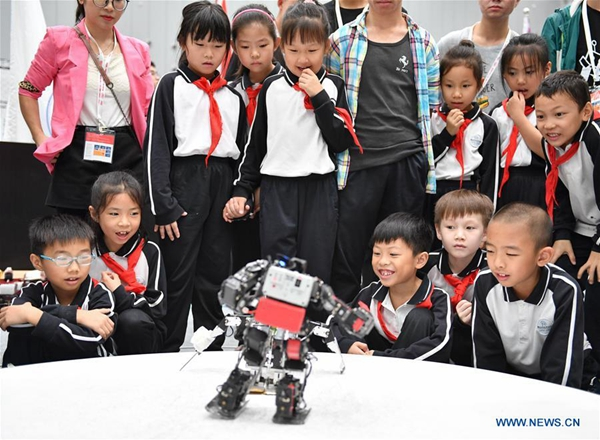 China to introduce AI courses to primary, secondary schools