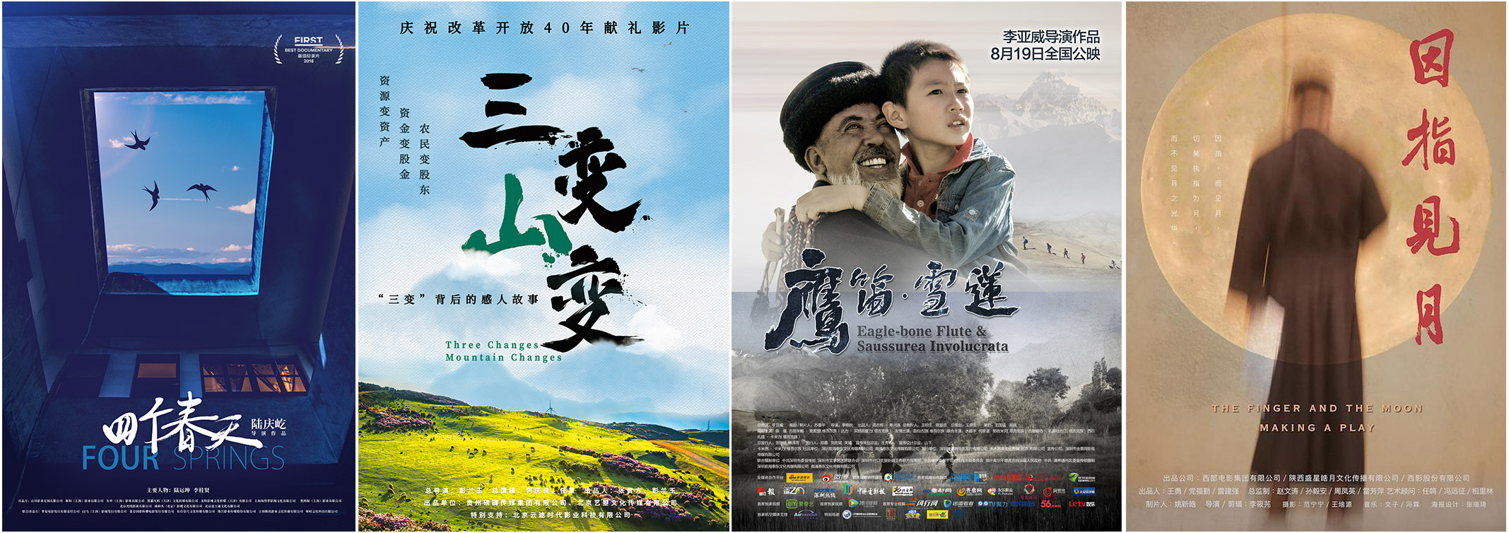 Jack Gao: Cinema app could transform movie-watching - China