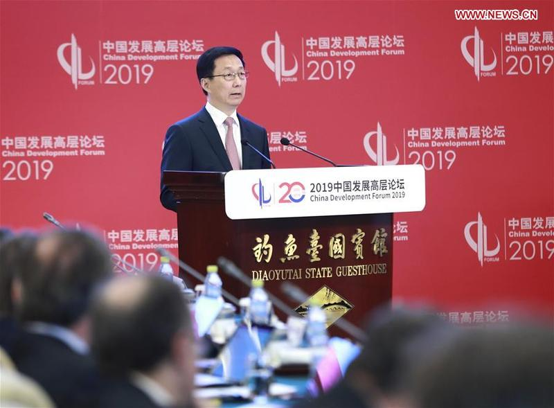 Opening up 'a distinctive symbol' of China today: Vice