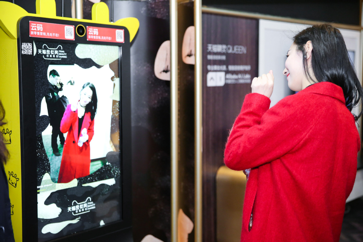 Beauty industry gets high-tech makeover - China org cn