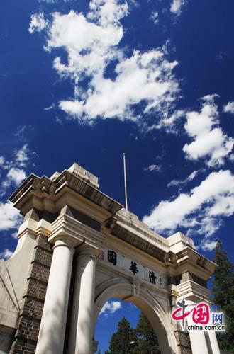 Tsinghua University will expel those who plagiarize