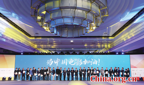 Beijing Film Market sets new contract record