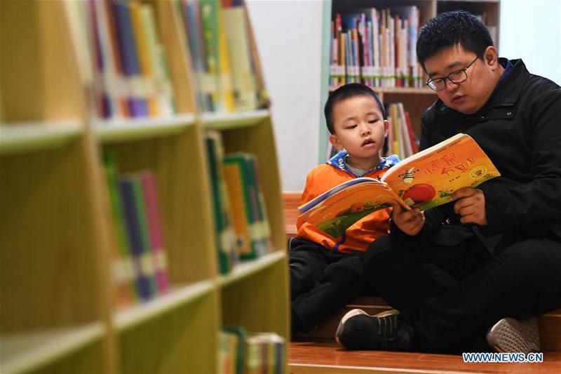 Chinese Seek New Ways To Read English Scio Gov Cn