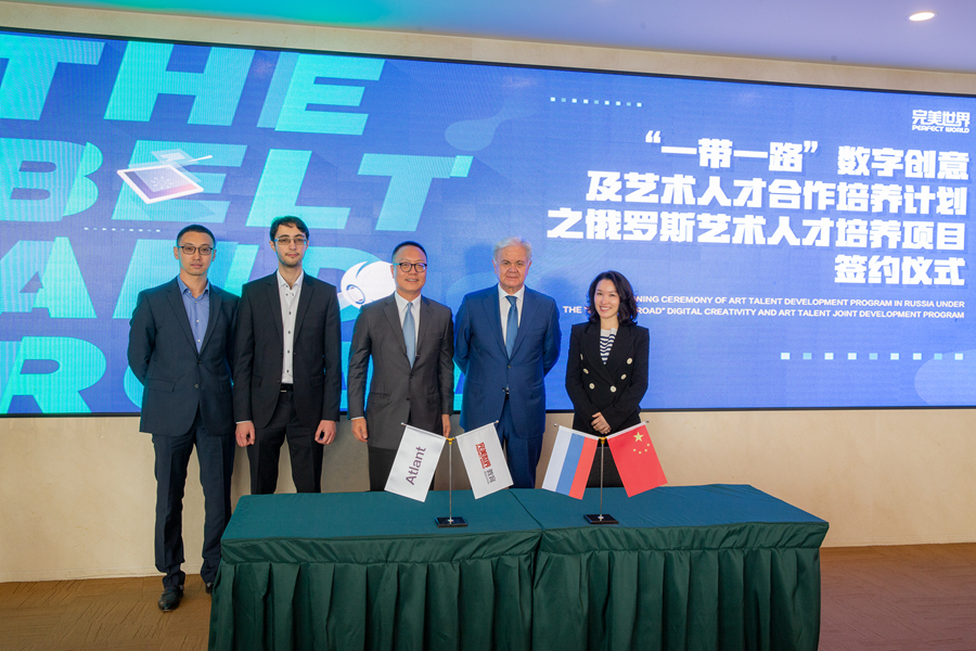 ​Chinese company joins with Russian partners in BRI talent program