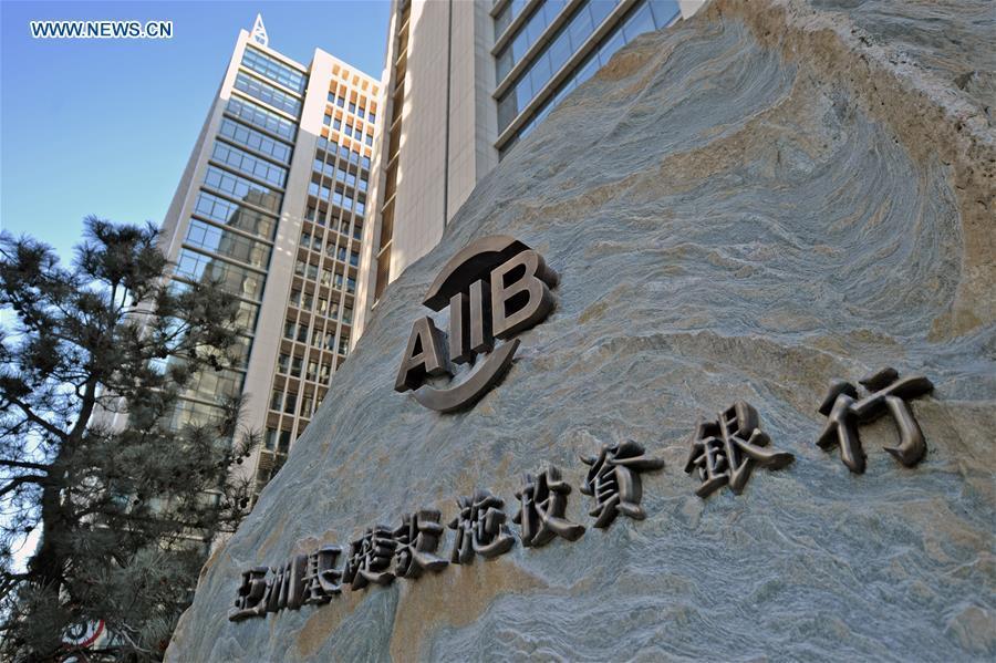 AIIB approves membership of Cote d'Ivoire, Guinea, Tunisia and Uruguay