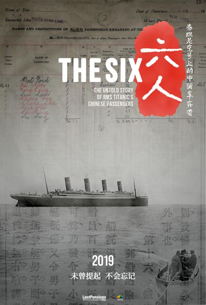 New film shines light on Chinese survivors of Titanic - China org cn
