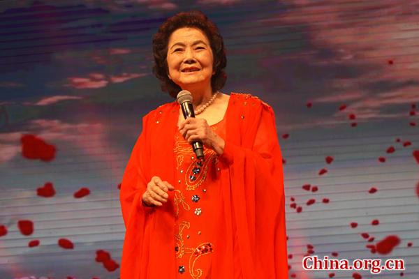 """叶佩英_""""我和我的祖国——庆祝新中国成立70周年暨关爱孤儿·共助成长 ..."""
