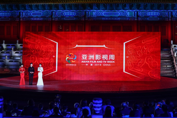 Beijing to host int'l cultural, creative industry expo