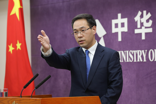 Sincerity needed if US wants to resume talks, says China's commerce ministry