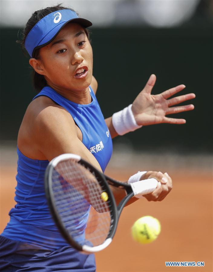 zhang shuai - photo #30