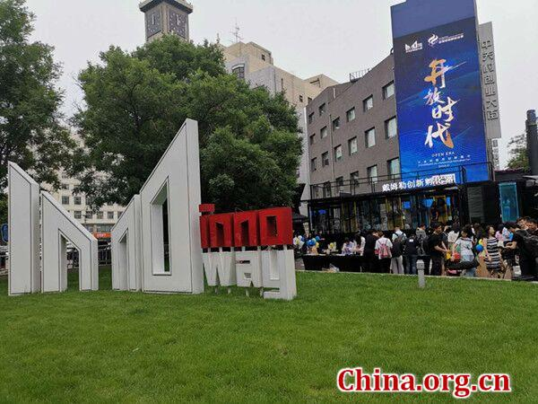 Multinational firms join China's innovation endeavors