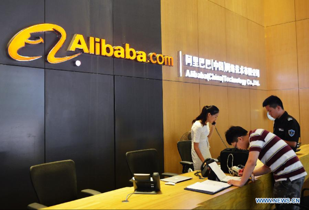Alibaba plans one-to-eight share split
