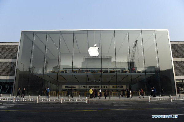 Apple urges US gov't not to impose new tariffs on Chinese imports