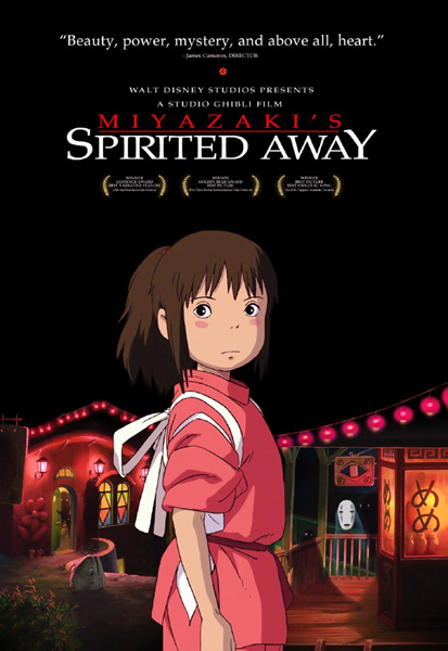 'Spirited Away' back to tap into nostalgia of Chinese moviegoers