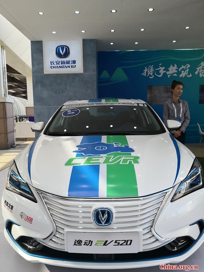 Advanced NEV technologies showcased at WNEVC- China org cn