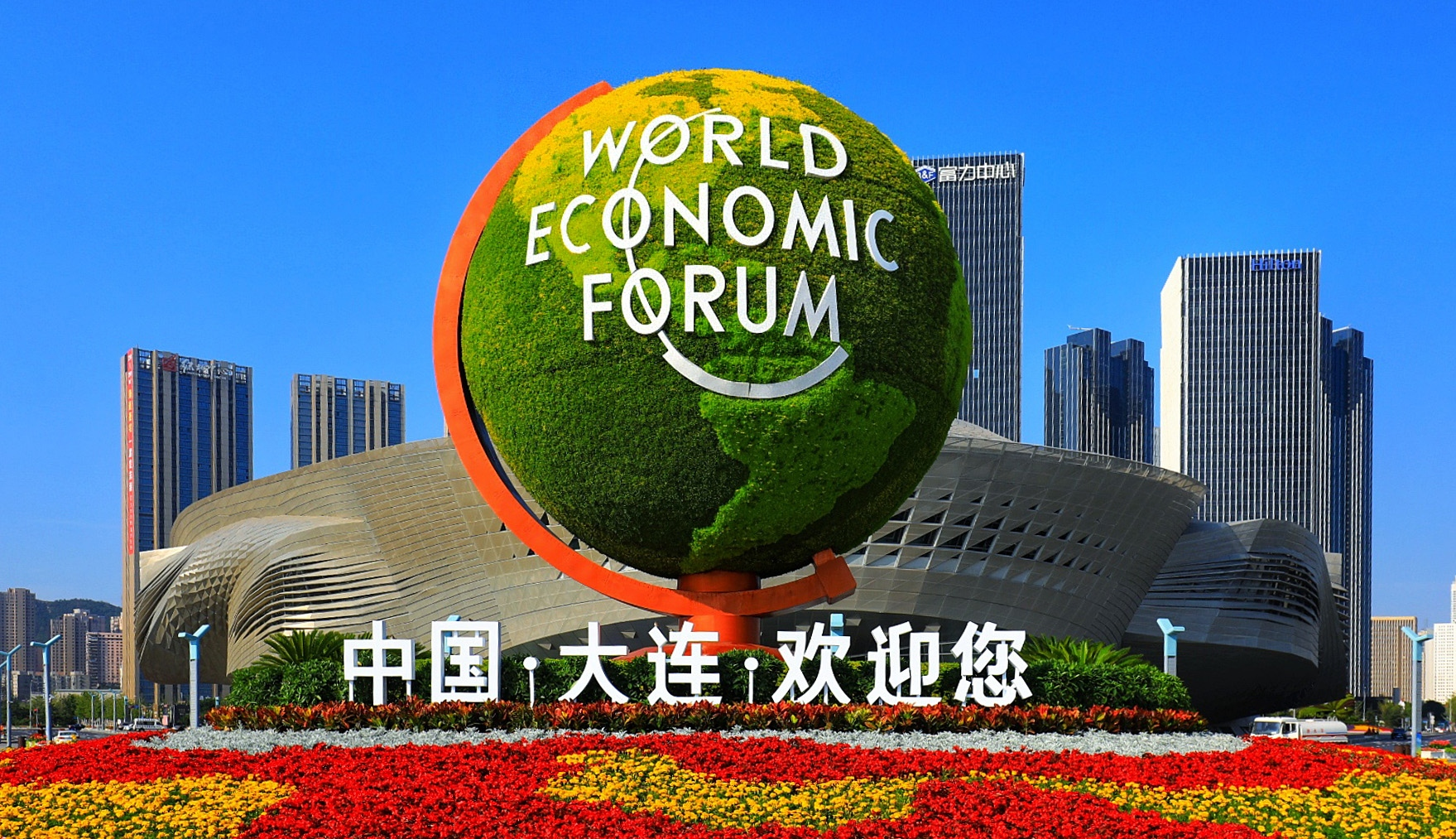 Summer Davos brings opportunities to Bangladesh - China org cn