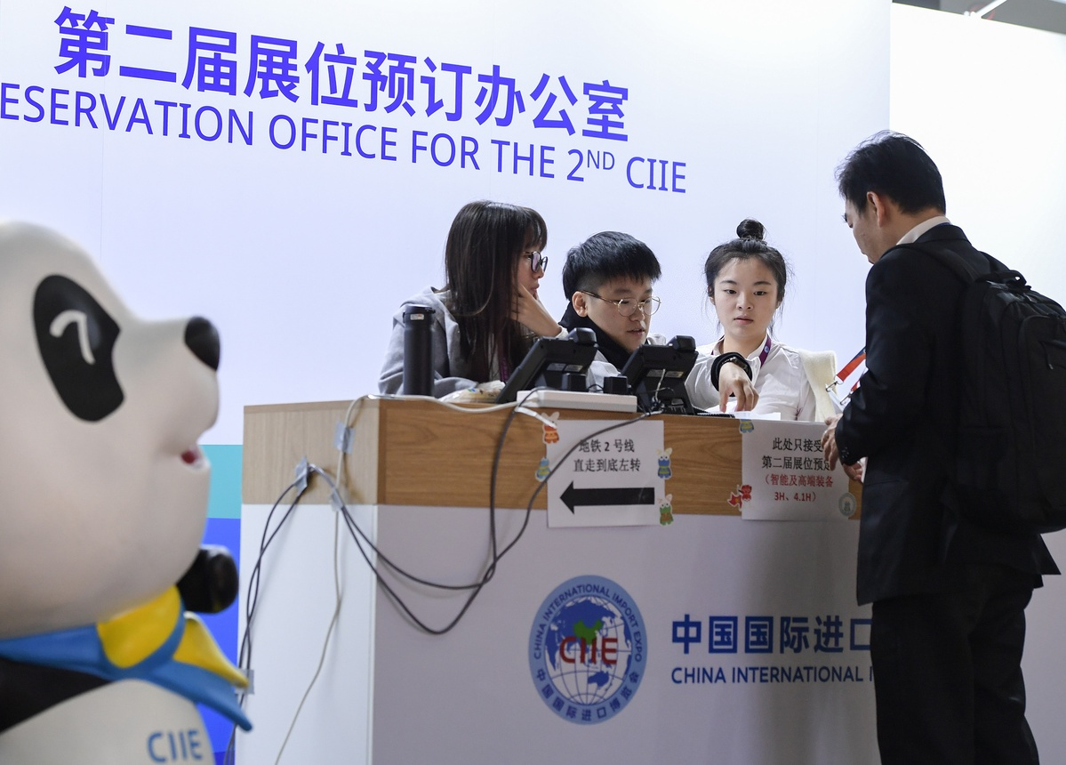 China International Import Expo to attract more participants