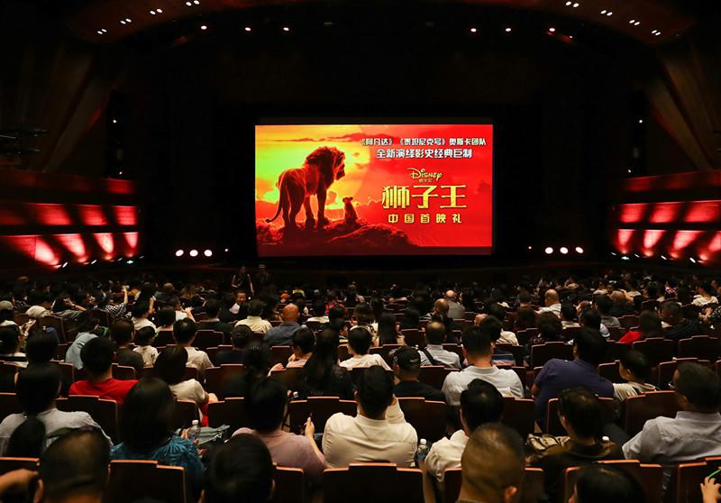 The Lion King Cgi Remake Arouses Nostalgia In China China