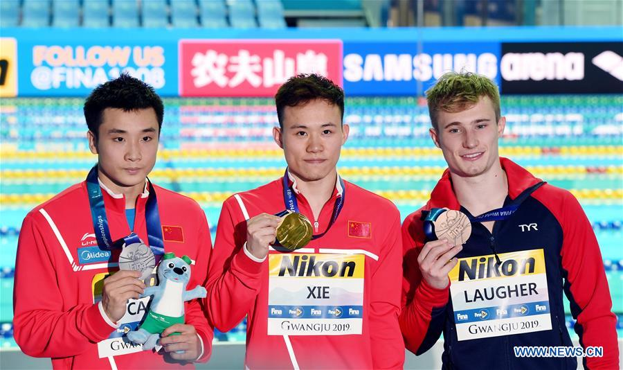 Xie, Cao finish one-two in men's 3m springboard - China.org.cn