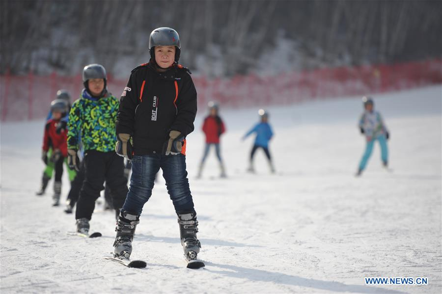 Beijing 2022 ski site to host first test event next year - China org cn