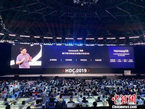 Huawei launches its own operating system Harmony OS