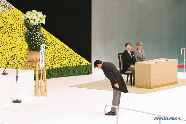 Japan marks 74th anniversary of surrender in WWII with emperor expressing 'deep remorse' over wartime acts
