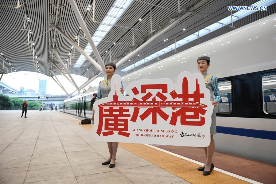 China to have first 5G-covered railway