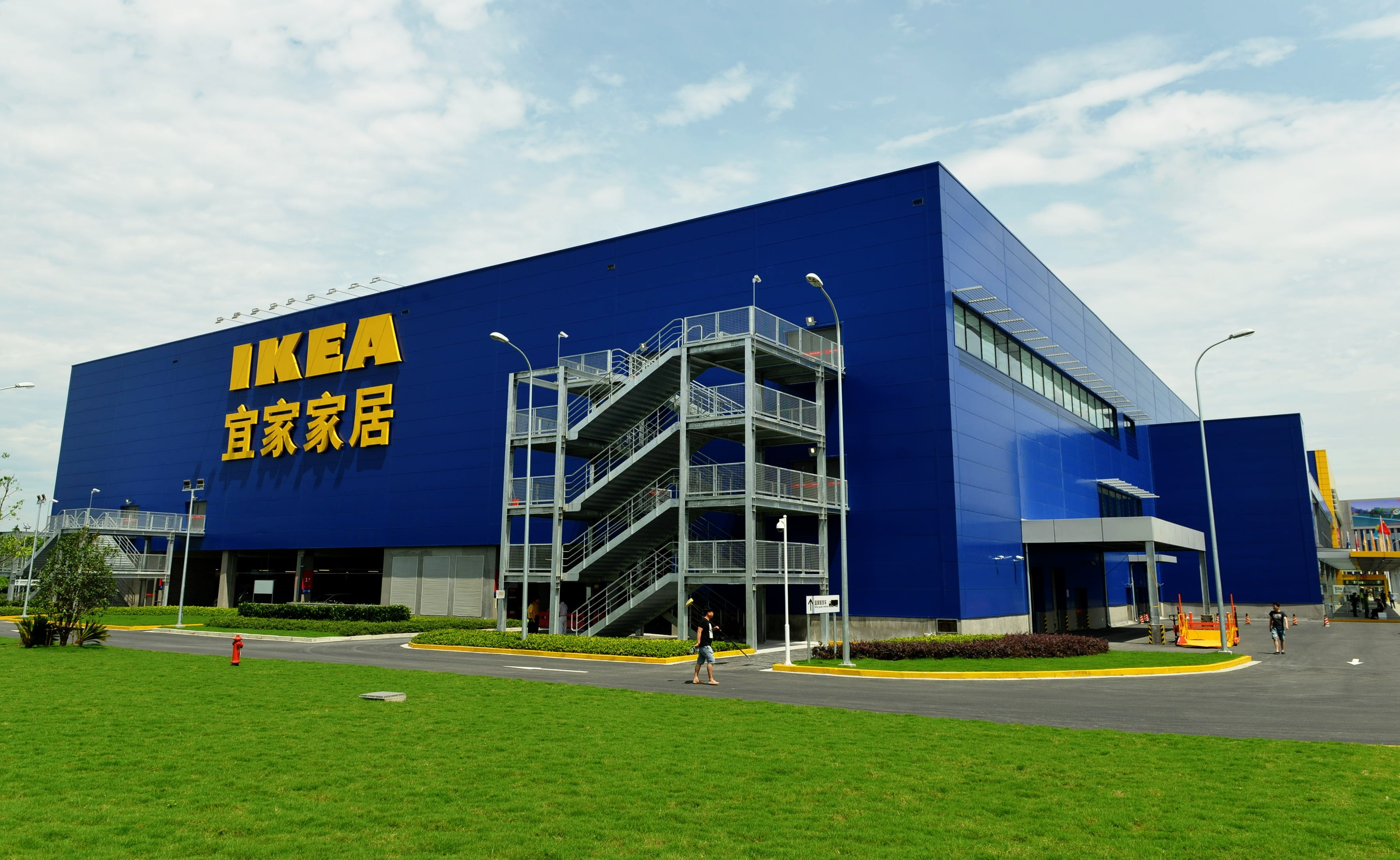 IKEA to up China investment, presence to tap home furnishing potential