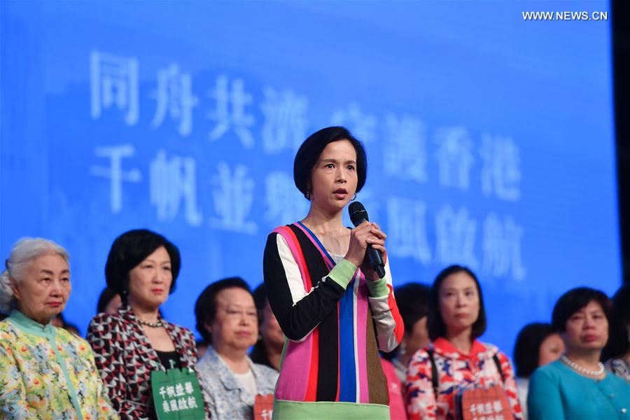 All Hong Kong Women Gathering held in south China's Hong