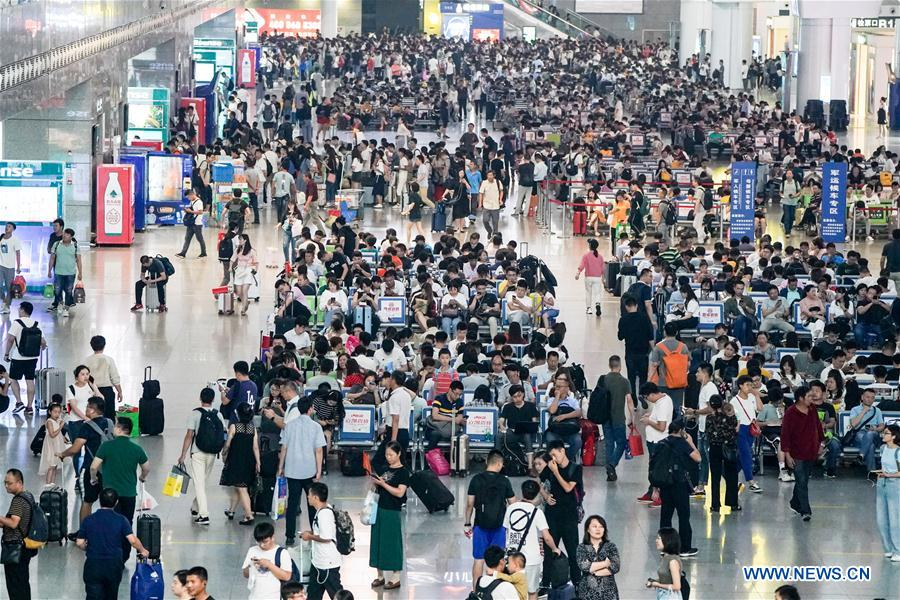 1.93M daily entry, exit trips expected for Mid-Autumn Festival holiday