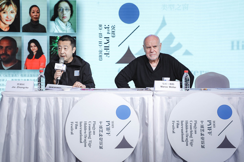 Pingyao film festival to see heavyweight world premieres