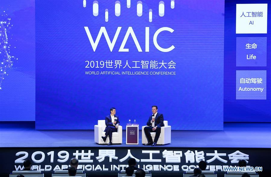 Musk, Jack Ma named inspiring leaders in tech