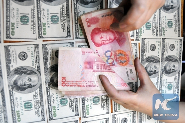 No move on Chinese monetary policy after Fed rate cut