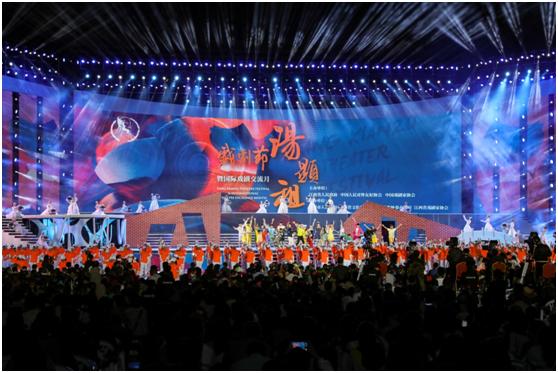 Tang Xianzu Theater Festival kicks off in Fuzhou