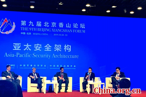 Experts call for an effective Asia-Pacific security architecture