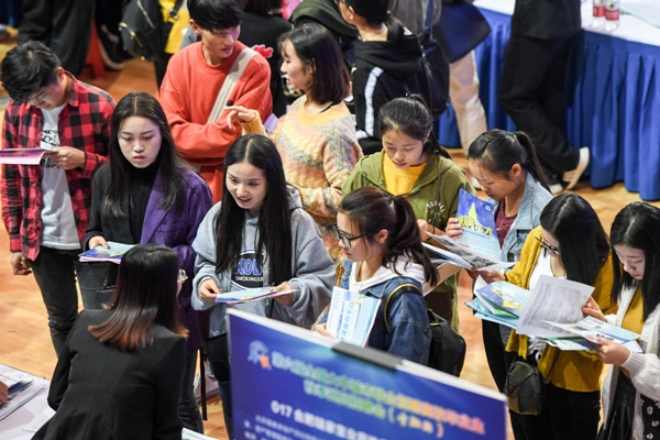Demand for IT talent to keep burgeoning - Chinadaily.com.cn