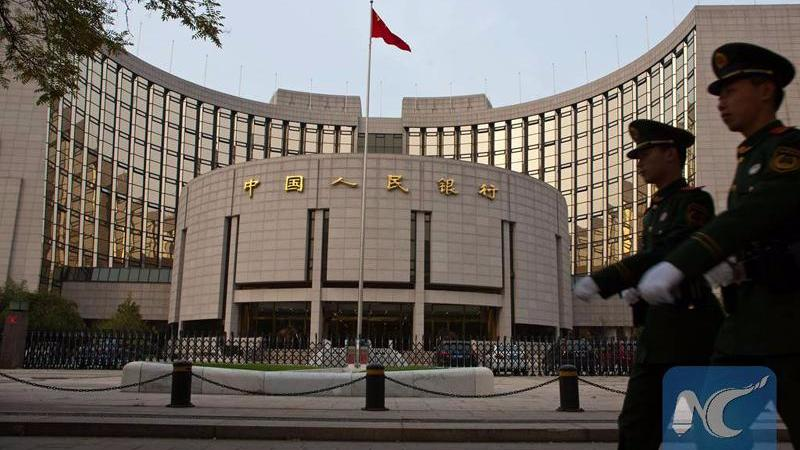 China's Central Bank has Ordered Lenders to Adopt new Loan Pricing Regime