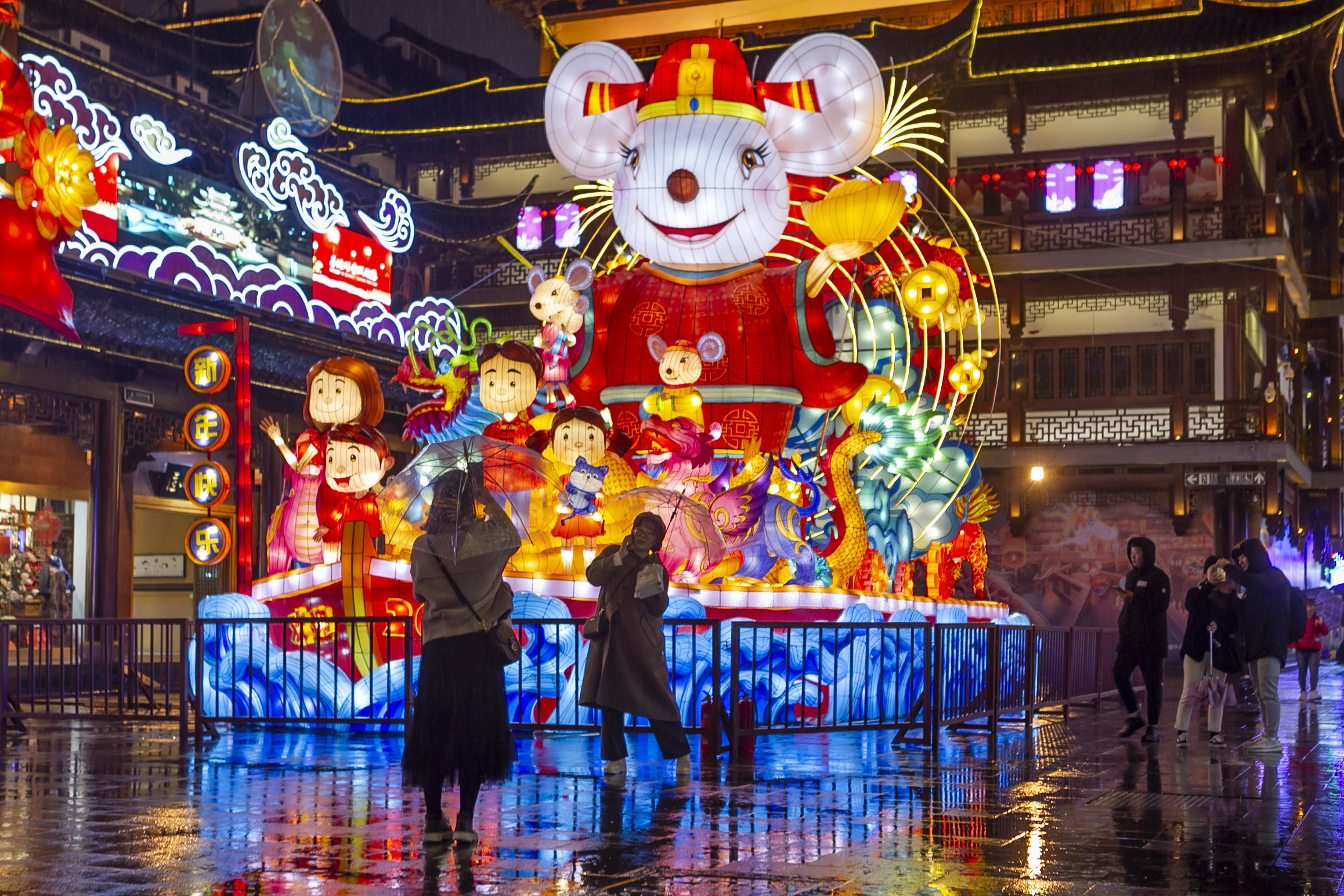 Celebrating The Year Of The Rat China Org Cn