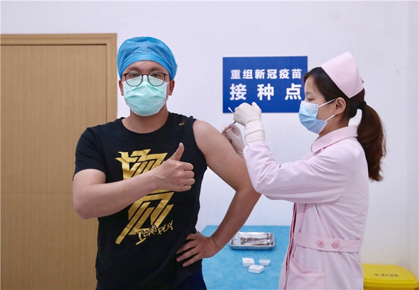 China: Vaccine development takes step forward